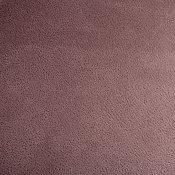 ljubičasta stolica adele uvećani prikaz